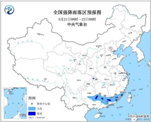 暴雨蓝色预警发布:广西广东福建等地局部地区有暴雨