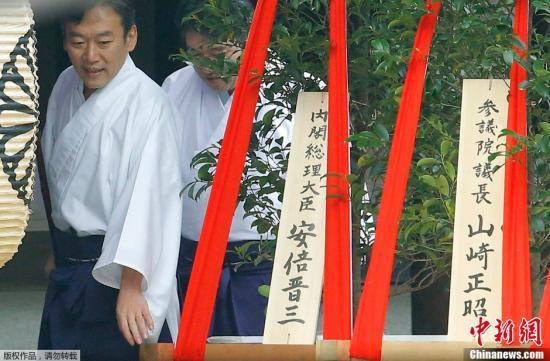 日本靖国神社举行春季大祭 首相安倍晋三供奉祭品