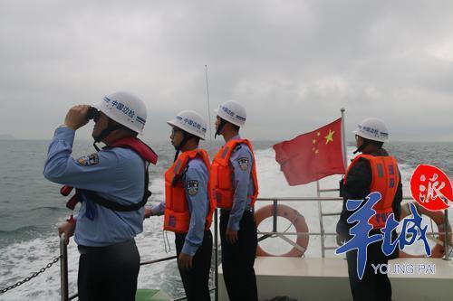 珠海强对流天气致两艘渔船翻沉 2人获救8人失联