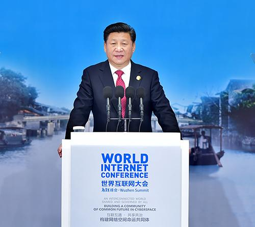 2015年12月16日,第二届世界互联网大会在浙江省乌镇开幕。习近平出席开幕式并发表主旨演讲。