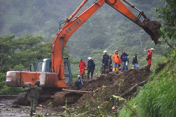 哥伦比亚发生山体滑坡 至少17人死亡