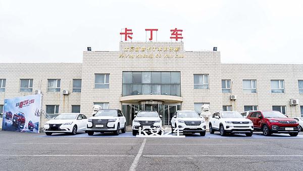 驾享嘉年华-长安汽车全系产品试驾会 北京站圆满落幕