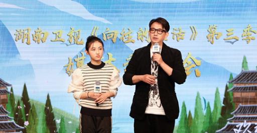 《向往的生活》刘宪华暂别张子枫加入常驻阵容