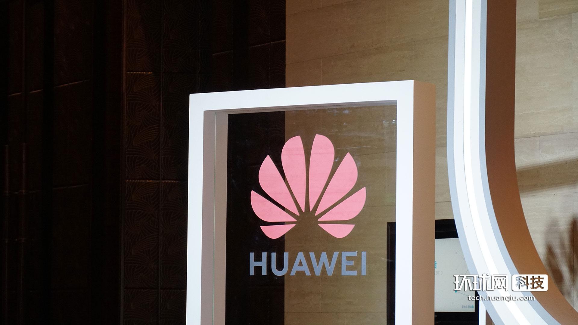 华为公布一季度业绩:营收1797亿元,手机发货5900万台