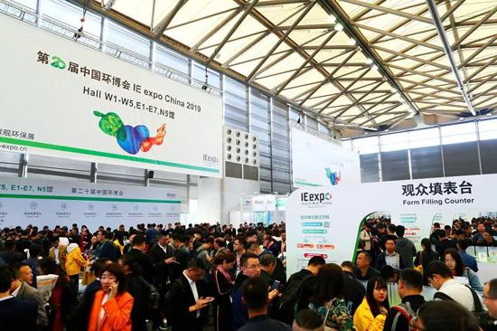 首届中国环境科学学会优秀科技成果展纪实