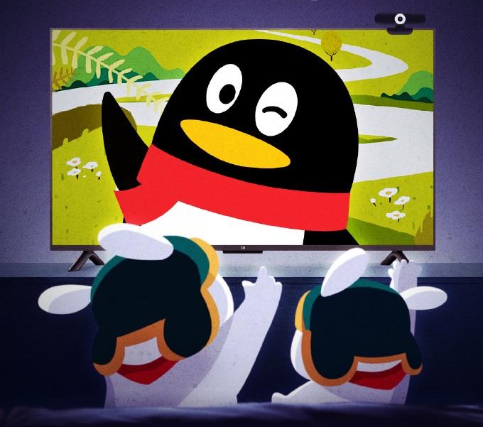 小米电视预热新品,或将支持QQ视频通话