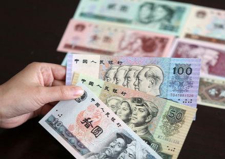 快去银行!第四套人民币4月30日将停止集中兑换