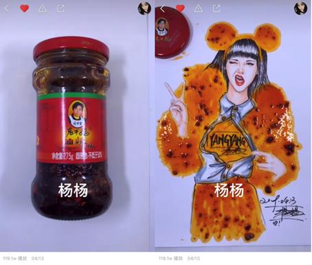 """老干妈,镇江香醋,王老吉,是怎么被快手服装设计师""""玩坏的"""""""