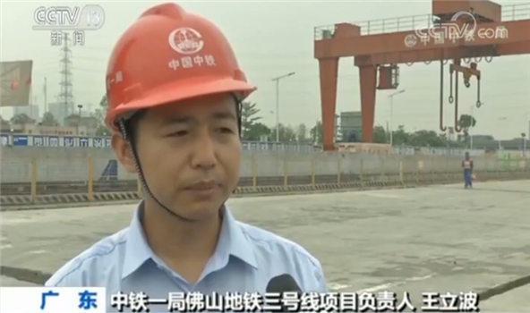 """""""轨道+航运""""促使粤港澳大湾区轨道交通建设提速"""