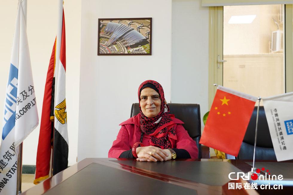 """【""""一带一路"""" 央企逐梦】中建埃及女员工哈南:在中企工作改变了我的人生(组图)"""
