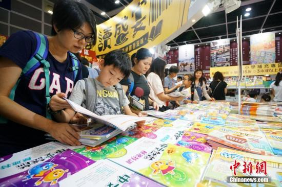 港媒:3成港人不看实体书 网上主要看新闻