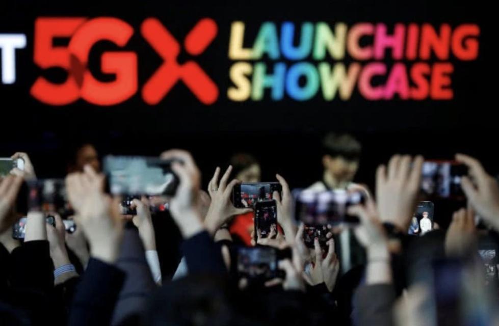 抢先推出5G,韩国运营商终于承认服务质量不咋地