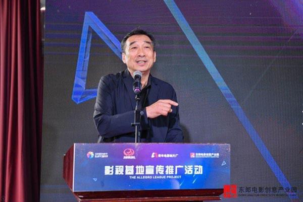 """第九届北京国际电影节""""东郎之夜""""活动在京举行"""