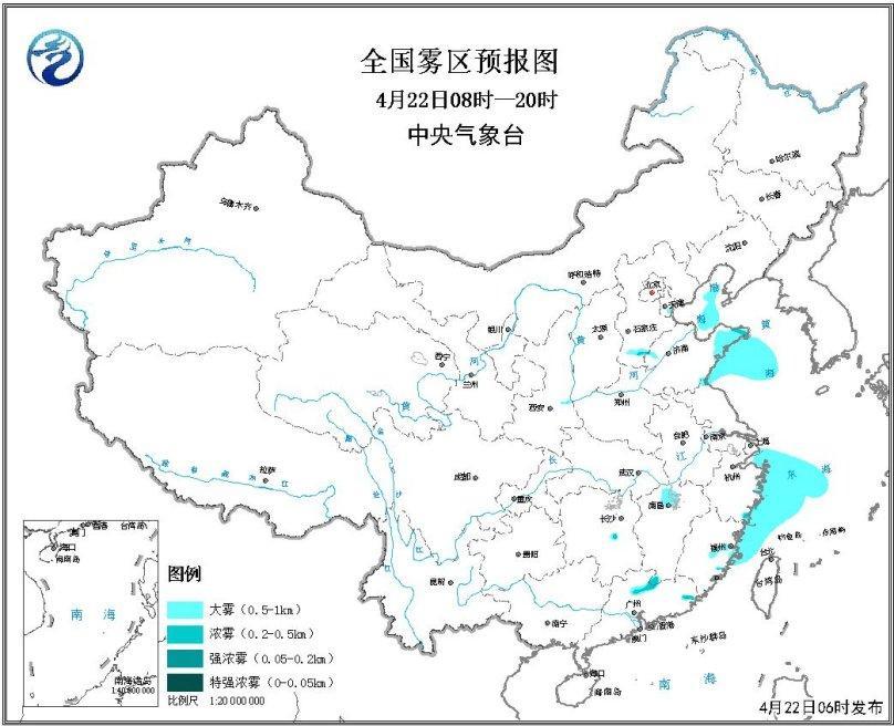 江南华南局地有较强降水 渤海黄海东海部分海域有大雾