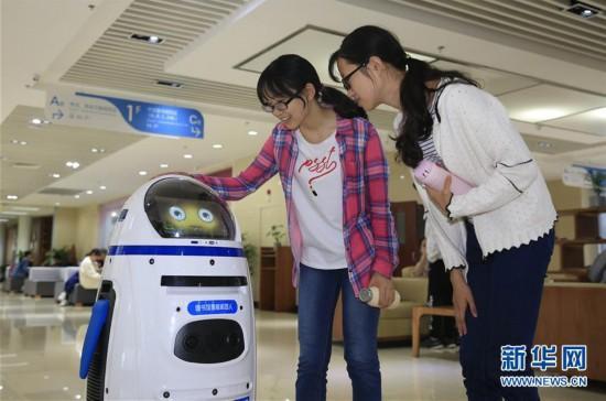 #(社会)(2)图书馆里来了智能机器人