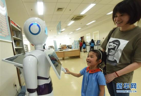 #(社会)(1)图书馆里来了智能机器人