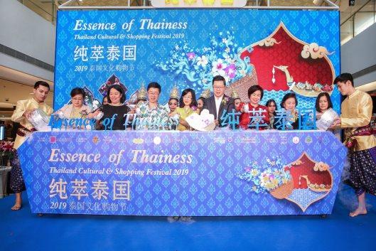 纯萃泰国 – 2019泰国文化购物节燃情来袭
