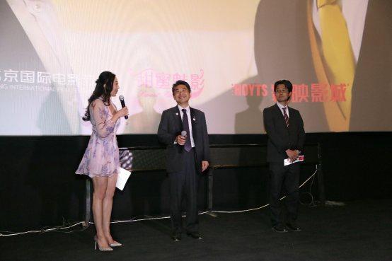 《假面饭店》亮相北京国际电影节 引发口碑热议