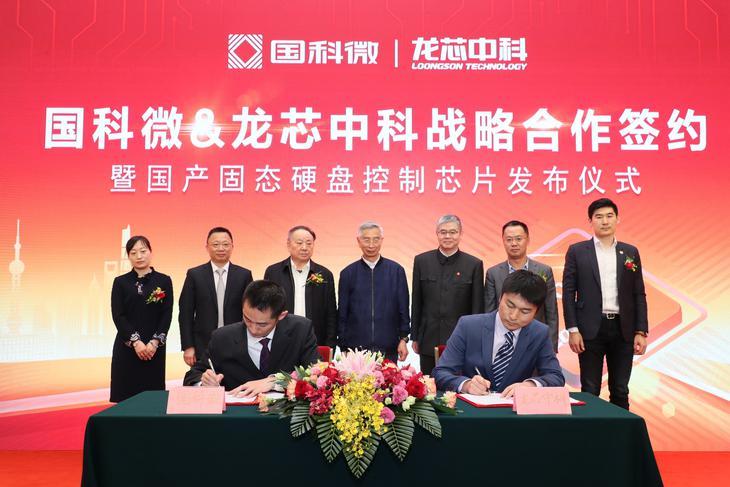 中国首款国产化固态硬盘控制芯片发布