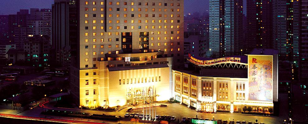 文旅部:北京长安大饭店等8家饭店被取消五星级资格