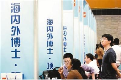 留学回国人数增长8% 更多海外学子愿意回国就业