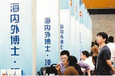 留学回国人数增长8% 更多海外学子倾向回国就业