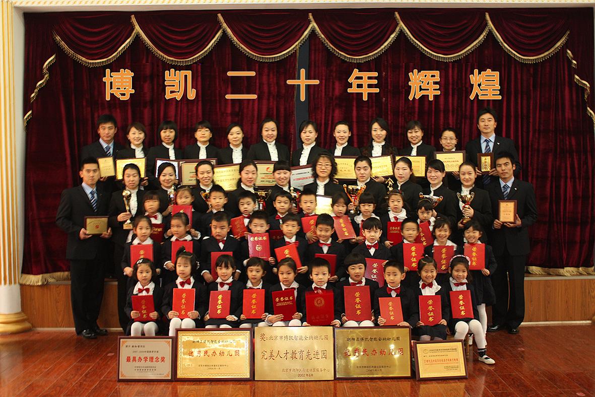 殷红博:让中国原创关键期教育领先世界