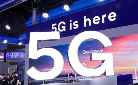 中国联通携手高通和中国厂商共同开启中国5G部署