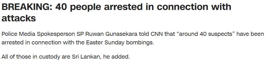 1号站:1号站:斯里兰卡爆炸袭击:40名嫌疑人因爆炸事件被捕