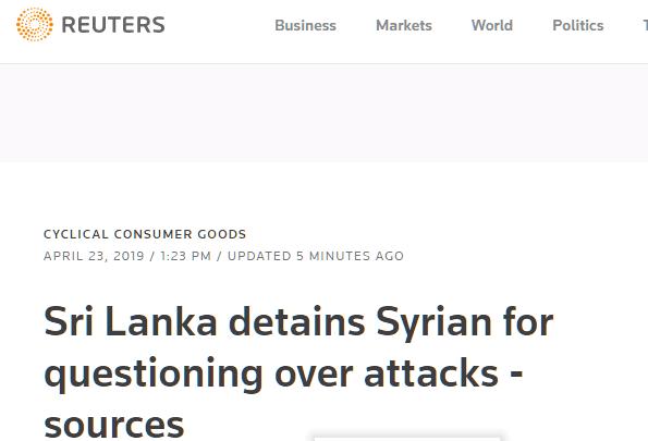斯系列爆炸案逮捕40人 其中1人来自叙利亚