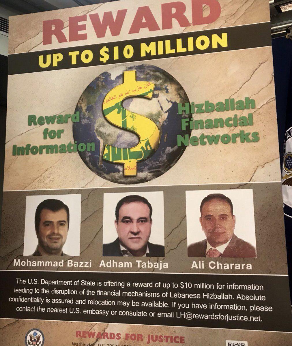 """美国""""砸""""千万美金欲求黎巴嫩真主党3名资助人情报"""