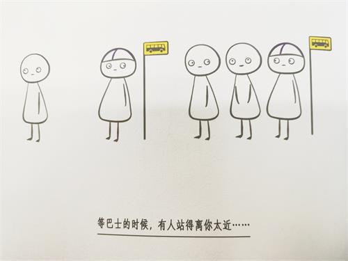 漫画《芬兰人的噩梦》走红中国社交平台:内向