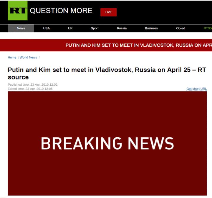 俄媒:金正恩与普京将于25日在符拉迪沃斯托克会晤