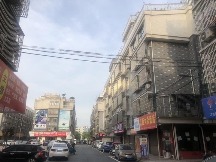 探访义乌快手直播村:这里的网红赚钱拼体力