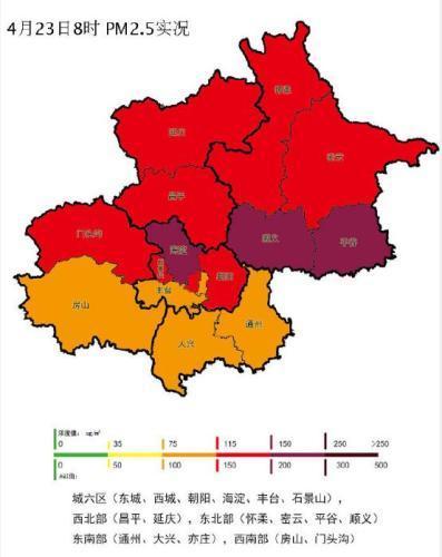 北京23日全域现空气污染:北部有重度污染