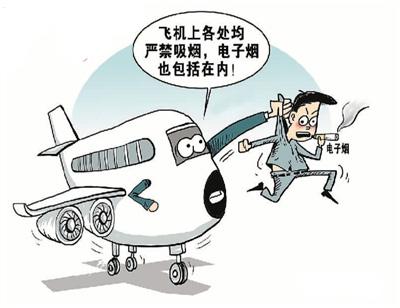 """澳门媒体:港澳台对电子烟坚决说""""不"""""""