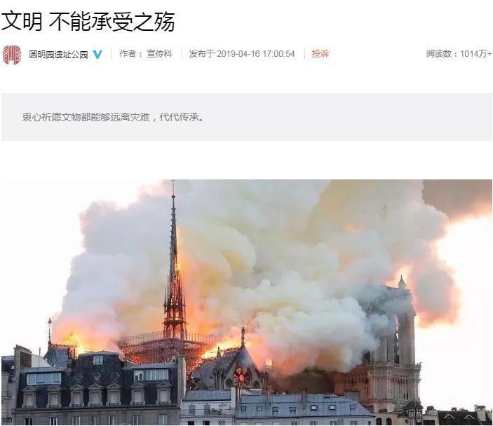 外媒:多国流失文物回中国!网友们这样说