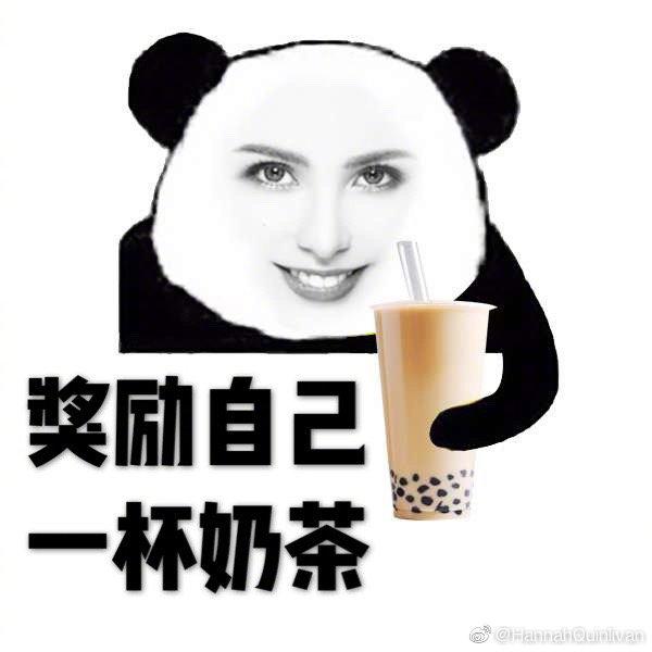 秀恩爱!昆凌晒表情包疑似回应周杰伦喝奶茶梗