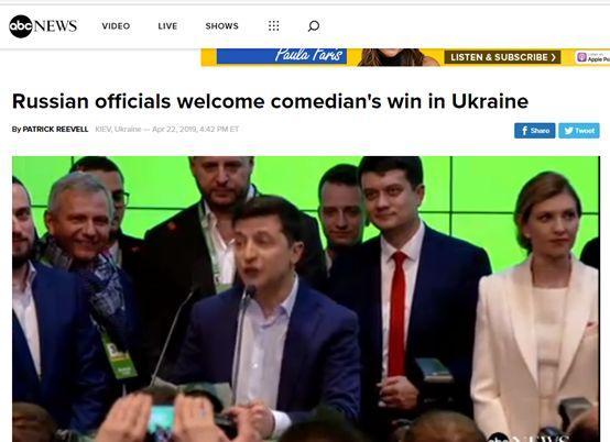 乌克兰喜剧演员当选总统,俄罗斯开心了?