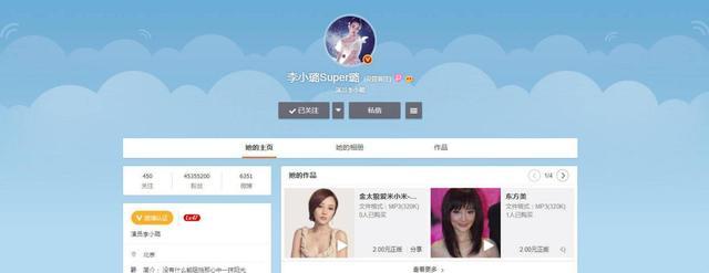 李小璐删掉与贾乃亮的结婚照,彻底了断了?