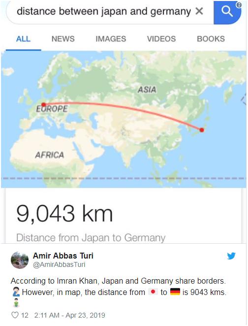 """德日接壤?巴基斯坦总理因""""地理错误""""被网友群嘲:它们相差9000公里"""