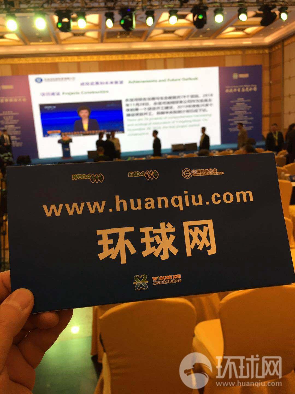 第22届世界疏浚大会在沪开幕,着力推动全球疏浚业可持续发展