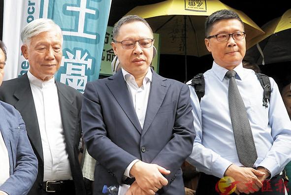"""香港法院宣布""""占中九丑""""刑期 判戴耀廷入狱"""