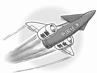中国经济长期向好的奥秘(评论员观察)