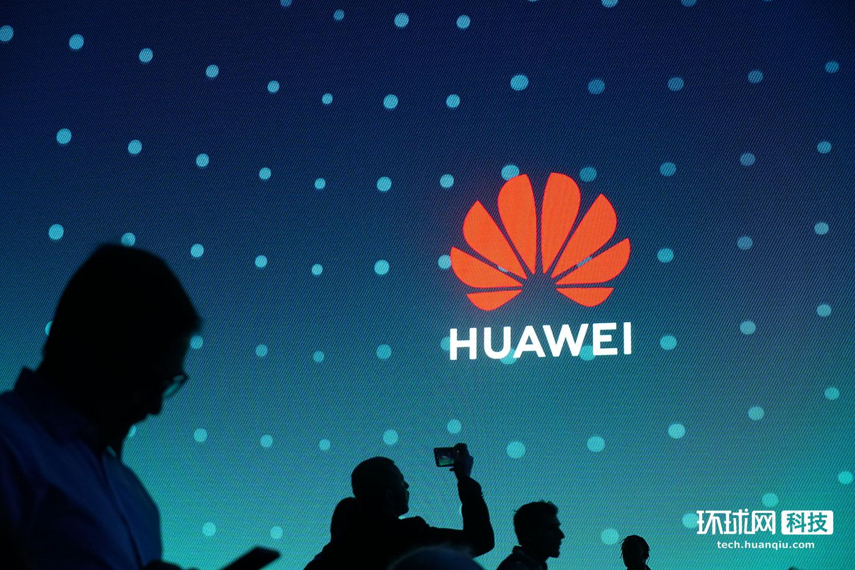 华为成立新公司,注册资本7亿元,主营创投业务