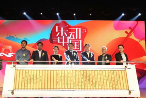 副校长工作总结:饶阳(国际)民族音乐大赛正式启动