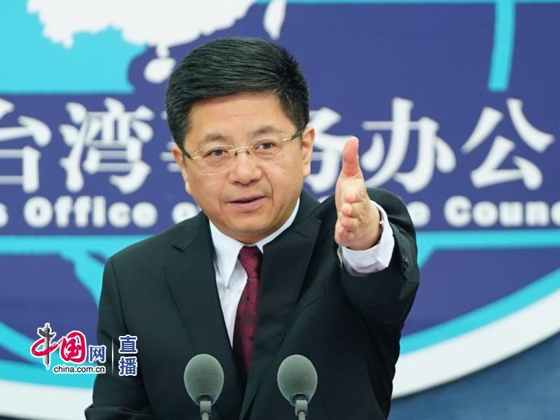 台当局发视频威胁村长称在大陆签协议会被罚50万 国台办:用心险恶