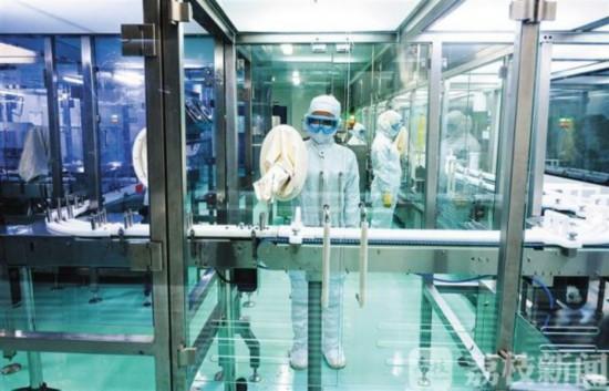 江苏将对疫苗、中药注射剂等53家高风险药企重点监督检查