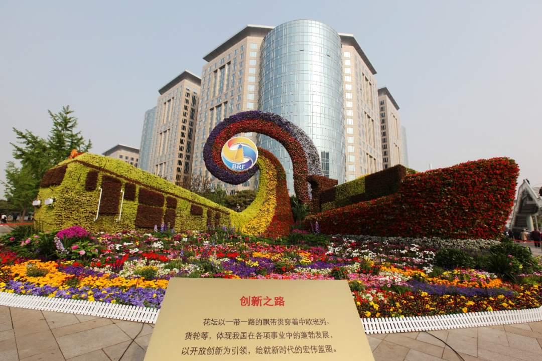 """""""一带一路""""是债务陷阱,中国搞一家独大?用这些事实怼回去!"""
