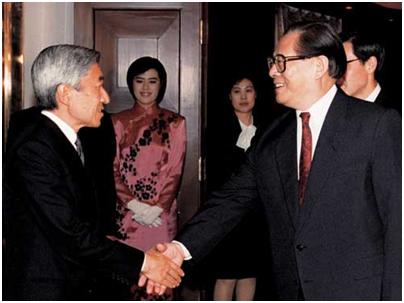 王泰平:明仁天皇与中国